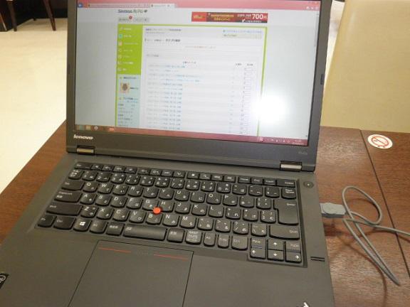 「ThinkPad T440p」正面2