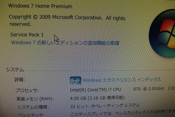 netcafever120141103