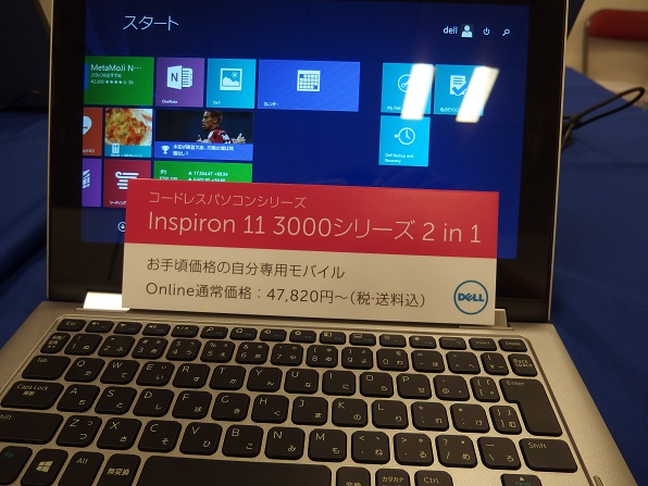 inspiron1130002in1introduce