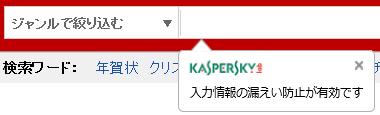 kasperskyexplain7