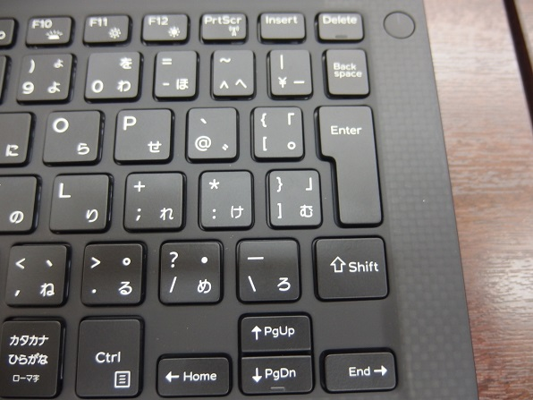 new-xps13-graphic-pro-2015-keyboard3