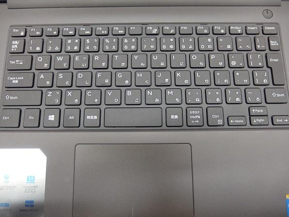 inspiron-14-5000-2015-keyboard1