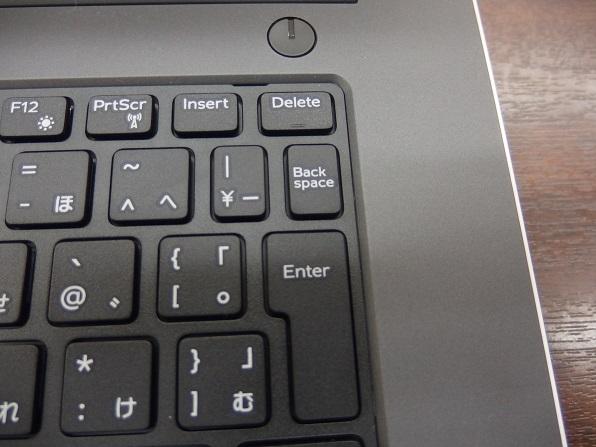 inspiron-14-5000-2015-keyboard3
