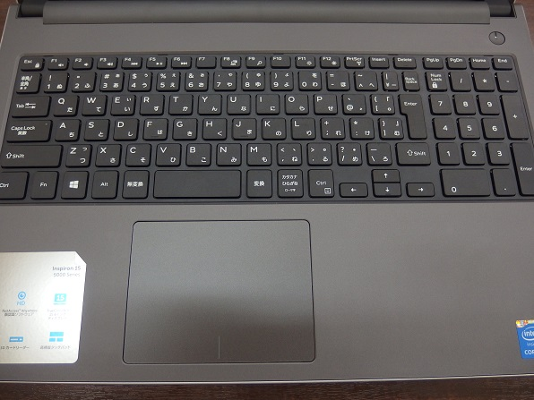 inspiron-15-5000-2015-keyboard1
