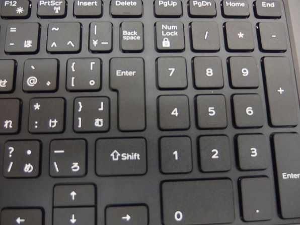 inspiron-15-5000-2015-keyboard2