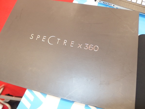 hp-spectre-13-x360-limited-edition-box