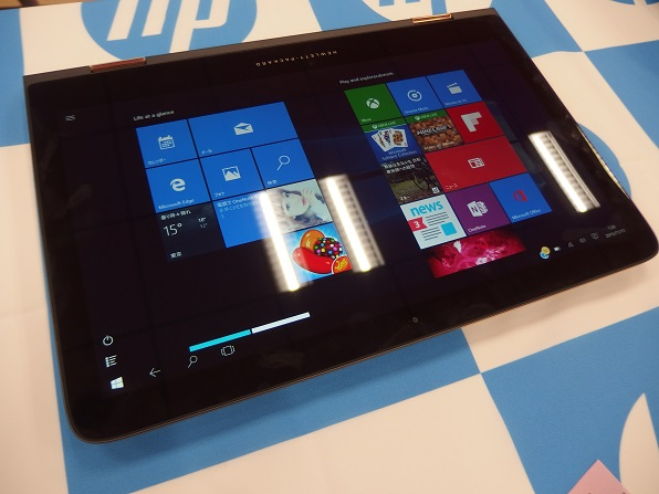 hp-spectre-13-x360-limited-edition-tablet
