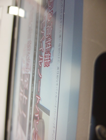 thinkpad-e560-display5