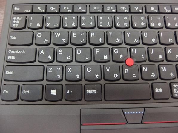 thinkpad-e560-keyboard2