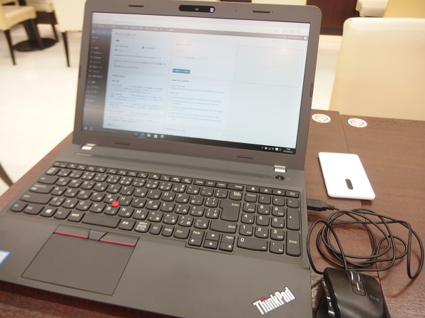 thinkpad-e560-syoumen4