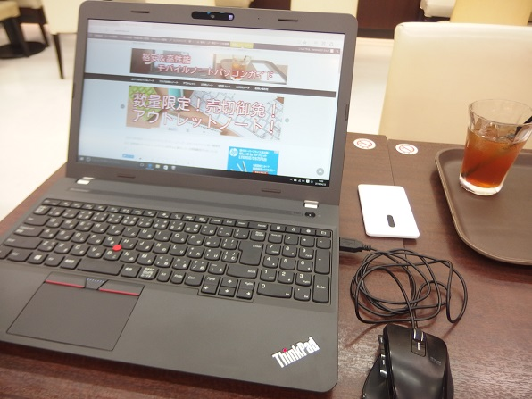 thinkpad-e560-syoumen7