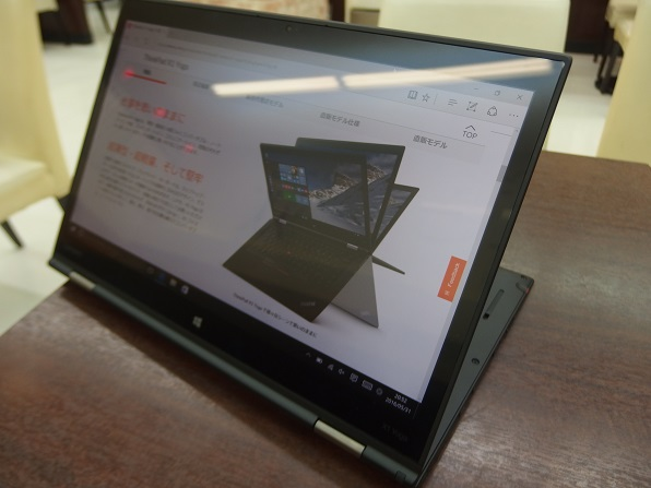 thinkpad-x1-yoga-syoumen7