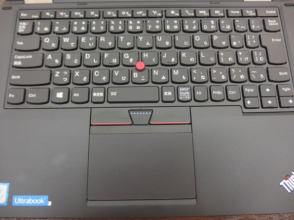 thinkpad-yoga-260-keyboard1