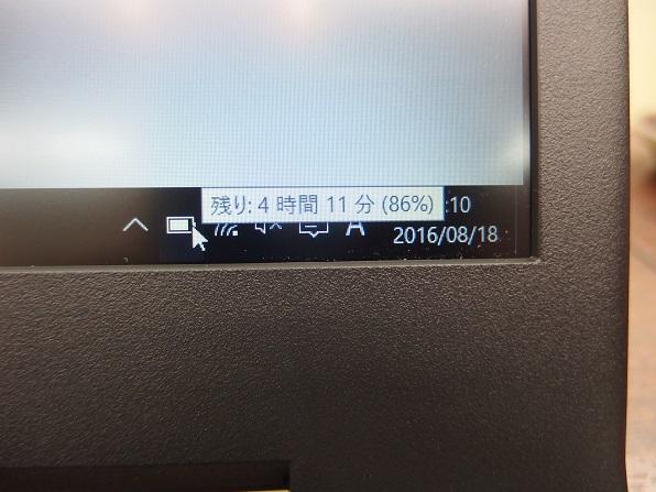 lb-f531xn2-ssd-batterytime