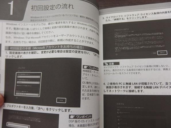 lb-f531xn2-ssd-manual3