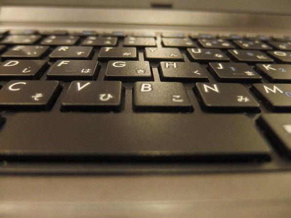 lb-c240x2-ssd2-keyboard2