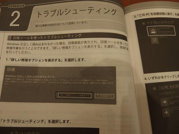 lb-f531xn2-manual4