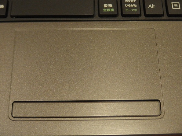 lb-c240x2-ssd2-touchpad