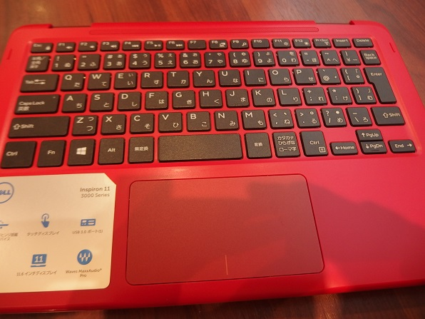 inspiron-11-3000-2-in-1-keyboard1.