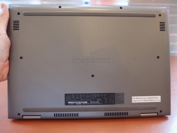 inspiron-13-5000-2in1-2016-bottom