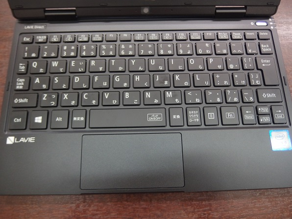 lavie-direct-nm-keyboard1