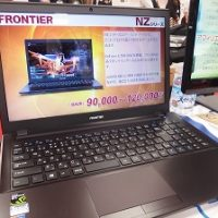 catch2-frontier-nz-2015-syoumen2.