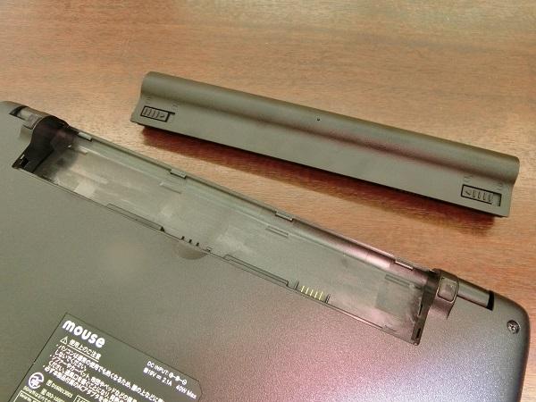 mb-c250e1-battery1