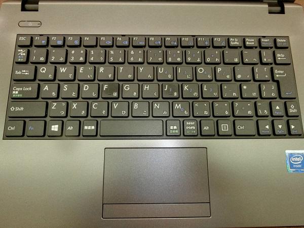 mb-c250e1-keyboard2