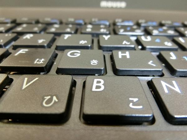 mb-c250e1-keyboard3