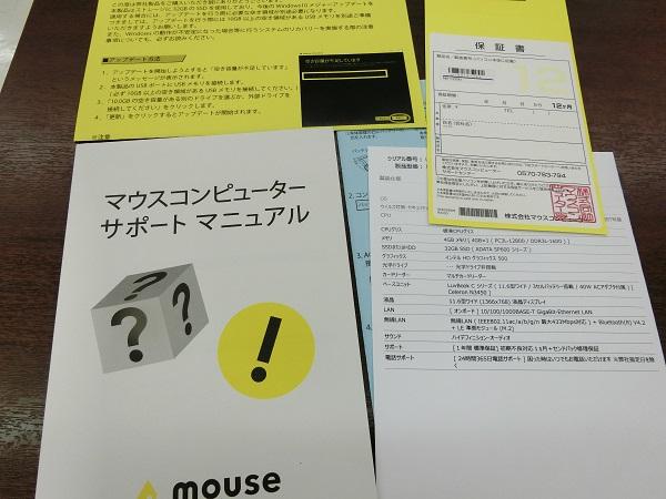 mb-c250e1-manual1