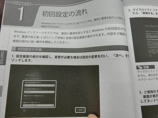 mb-c250e1-manual2