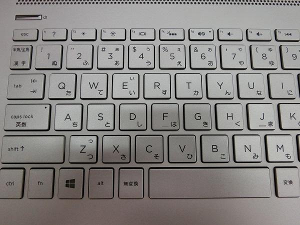 hp-pavilion-15-cc000-keyboard2