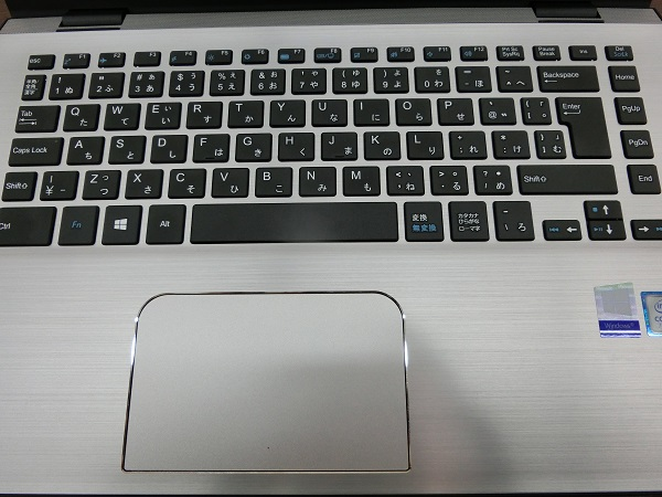 altair-f13-keyboard1