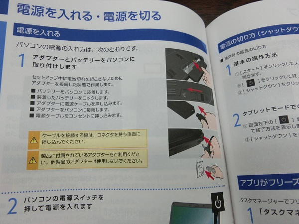 altair-f13-manual2