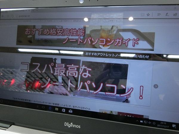 altair-f13-screen