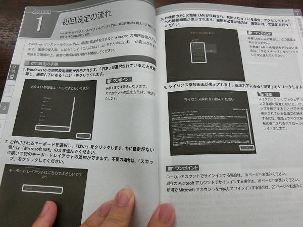 m-book-b504e-manual2