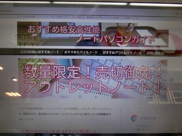 m-book-b504e-screen1