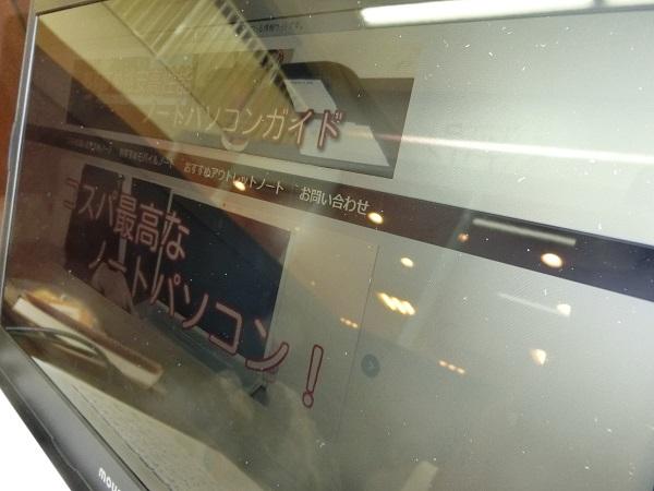 m-book-b504e-screen2