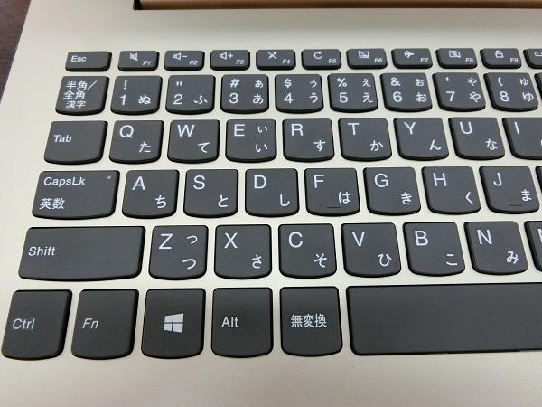 ideapad-520-keyboard2