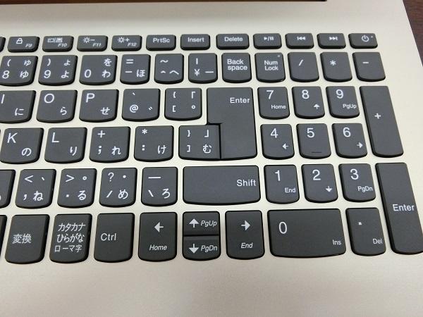 ideapad-520-keyboard3