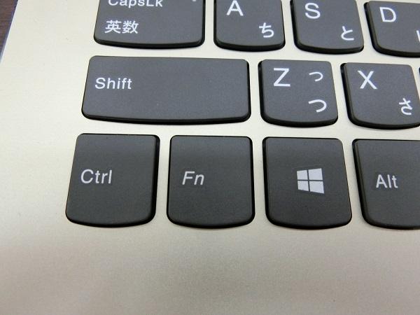 ideapad-520-keyboard4