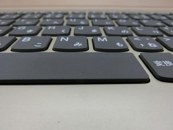 ideapad-520-keyboard6