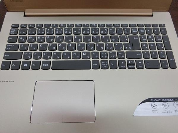 ideapad-520-keyoboard1