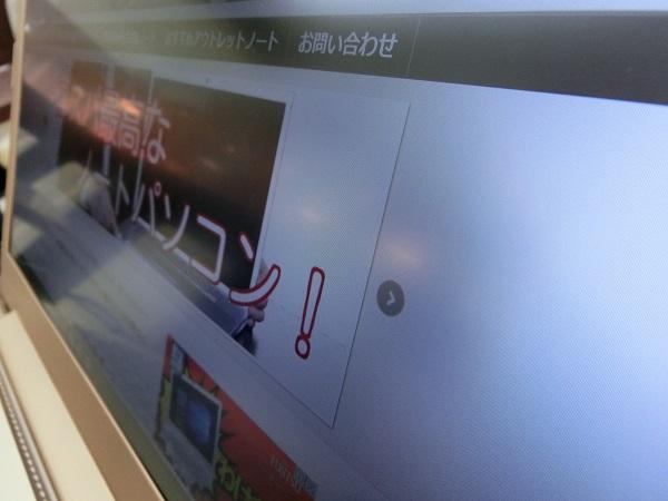 ideapad-520-screen2