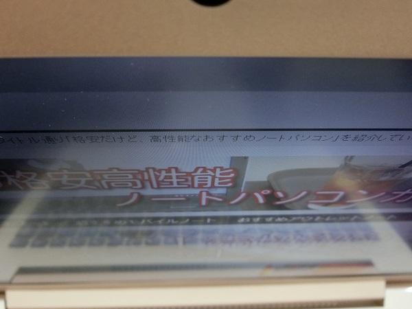 ideapad-520-screen3