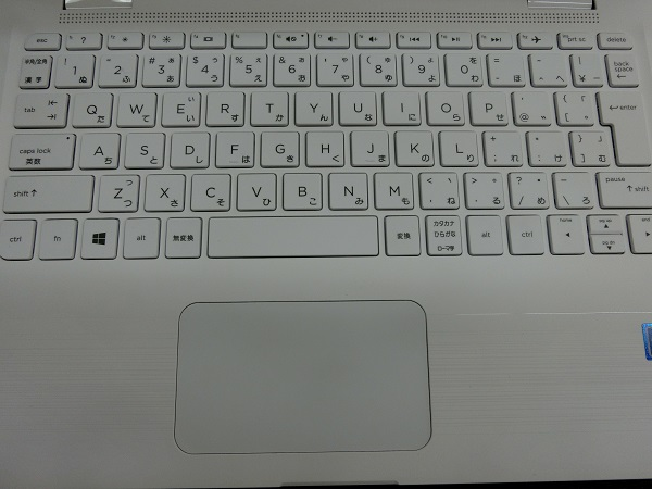 hp-x360-ab000-keyboard1