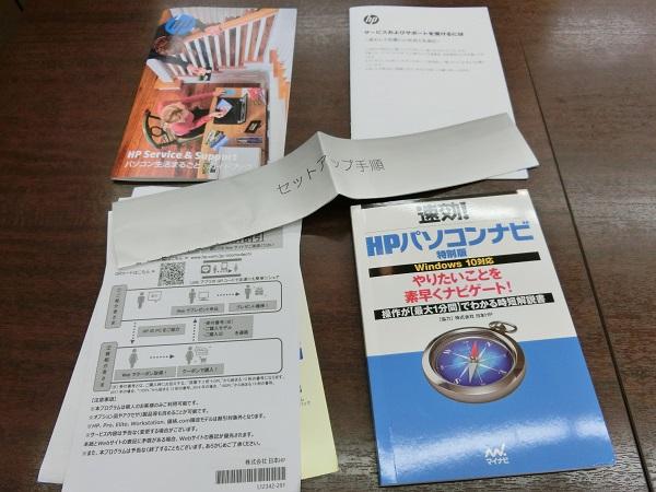 hp-x360-ab000-manual1