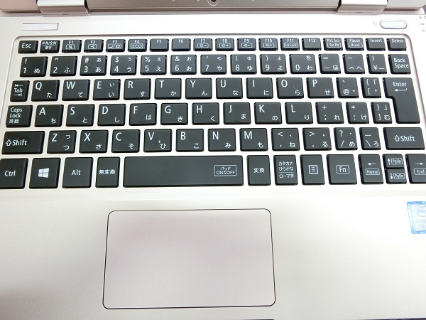 lavie-direct-nm-2018-keyboard1