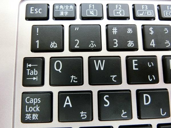 lavie-direct-nm-2018-keyboard4
