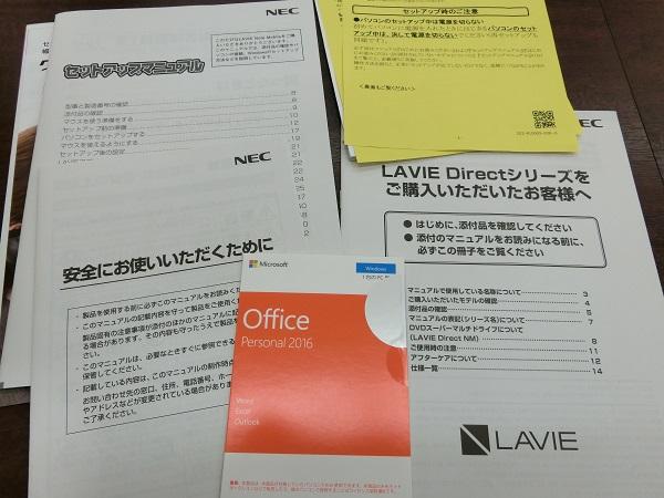 lavie-direct-nm-2018-manual1